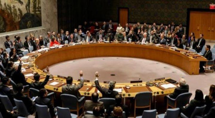 مجلس الامن الدولي يعقد جلسة حول الاستيطان