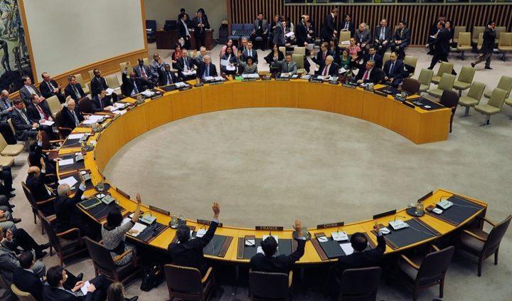 الدول الأعضاء في مجلس الأمن تدين نشاط الاحتلال الاستيطاني
