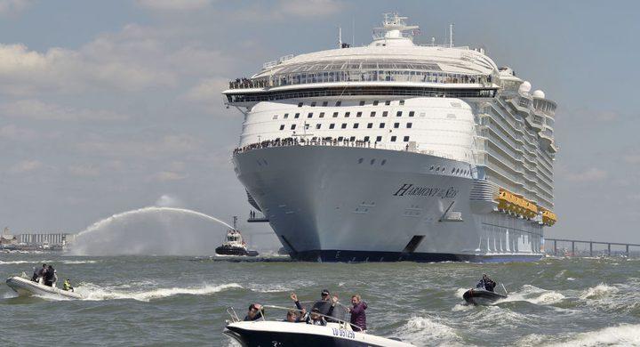 محكمة فرنسية ترفض دعوى لمنع مغادرة سفينة سعودية