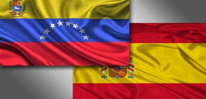 اسبانيا تعتقل وزيرا فنزويليا سابقا بطلب من واشنطن