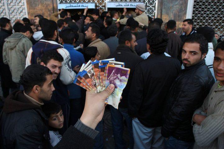 الهباش يصدر توضيحا حول رواتب الموظفين في غزة