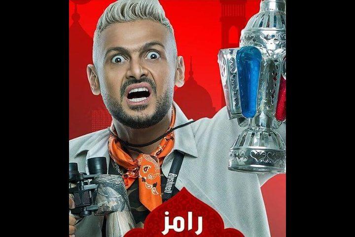 """في أول تعليق على بيان MBC: مصر لن تسمح ببث برنامج """"رامز في الشلال"""