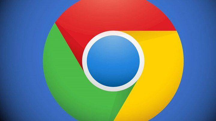 """""""غوغل"""" تعدل متصفحها الإلكتروني"""