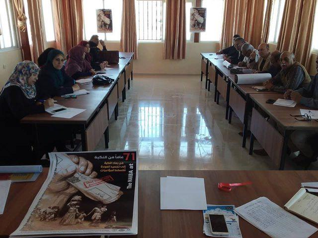 تواصل الاستعدادات في المحافظة الوسطى لإحياء الذكرى الـ 71 للنكبة