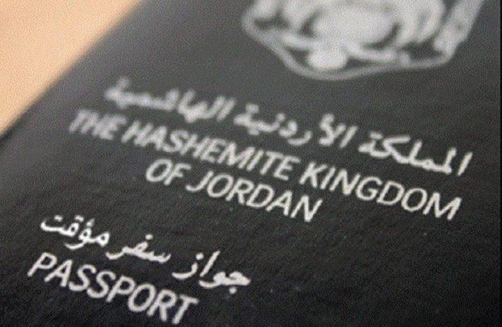 الأردن: الموافقة على 240 طلبا بتملك عقار لأبناء غزة