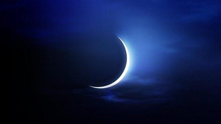 معهد الفلك يحدد عدد أيام رمضان 2019
