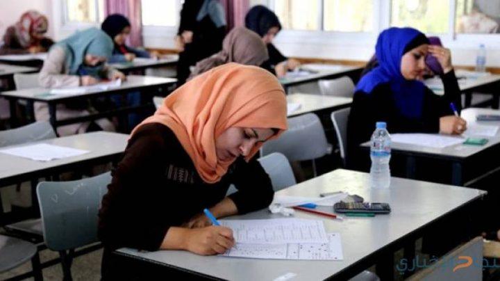 """""""التربية"""" تعلن نتائج اختبار التوظيف للعام 2019"""
