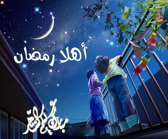 أهم أعمال شهر رمضان