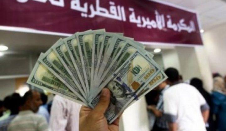 """بدء صرف المنحة القطرية"""" 100 دولار"""" في غزة"""