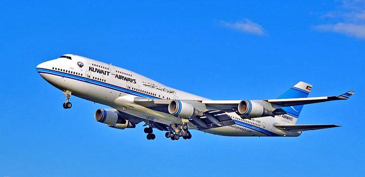 """ألمانيا.. رفع دعوى ضد شركة طيران كويتية أهانت """"إسرائيلي"""""""