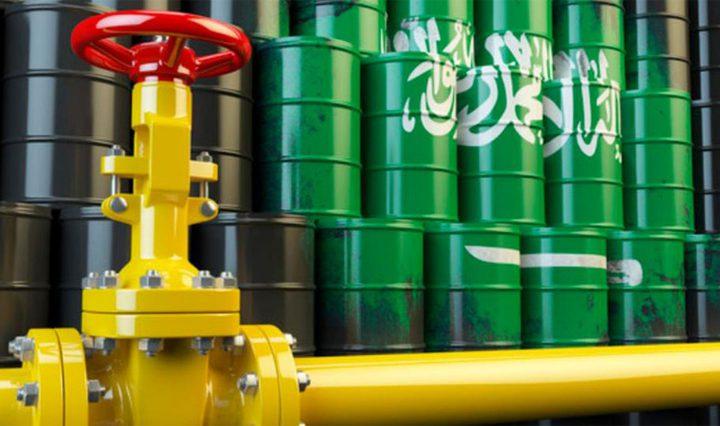 السعودية :هجوم إرهابي يستهدف محطتي ضخ بترول
