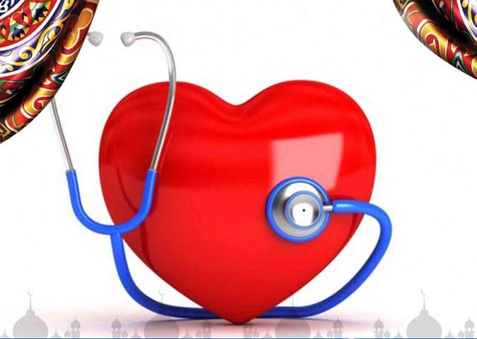الصوم لدى مرضى القلب : نظام صحي مساعد