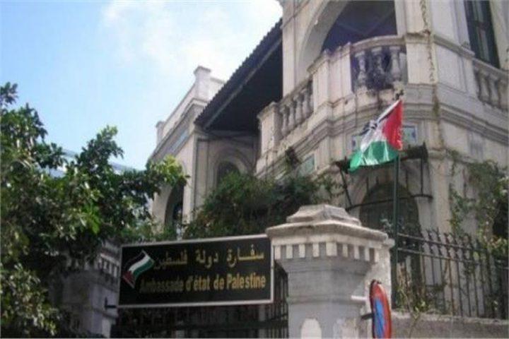 سفارة فلسطين بالقاهرة تعلن بدء التسجيل لموسم الحج