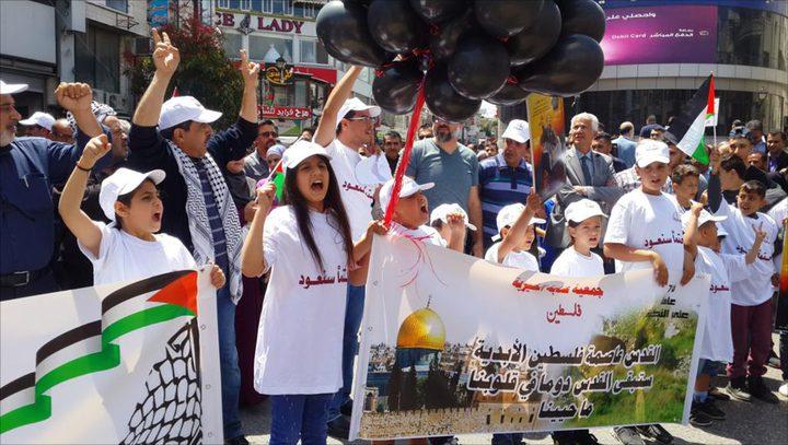 الفلسطينيون في لبنان يحيون ذكرى النكبة ويؤكدون تمسكهم بالعودة