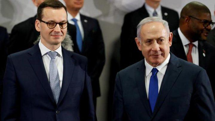 إسرائيلي يبصق على سفير بولندا ويثير أزمة سياسية جديدة