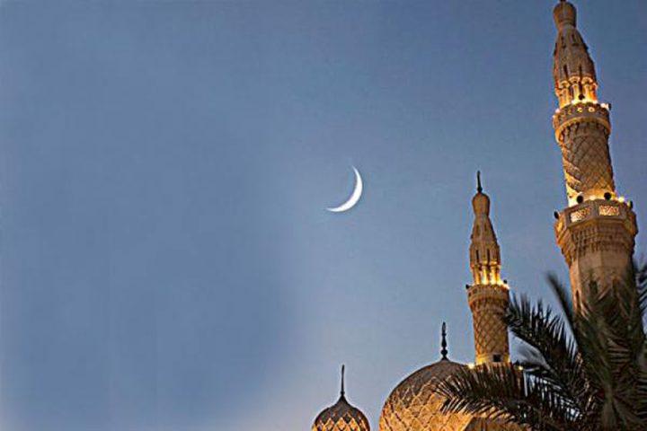 فلكياً : أول أيام عيد الفطر في دول العالم ..؟
