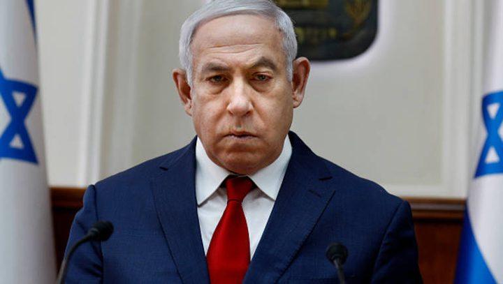 نتنياهو يكشف عن العقبات التي تواجهه في تشكيل الحكومة