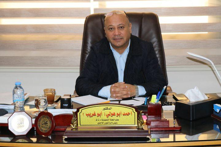 أبو هولي يستنكر اخطارات الهدم لمقر اللجنة الشعبية في شعفاط