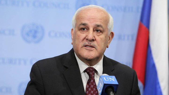 منصور: نطالب المجتمع الدولي بالتمسك بقراراته والدفاع عن فلسطين