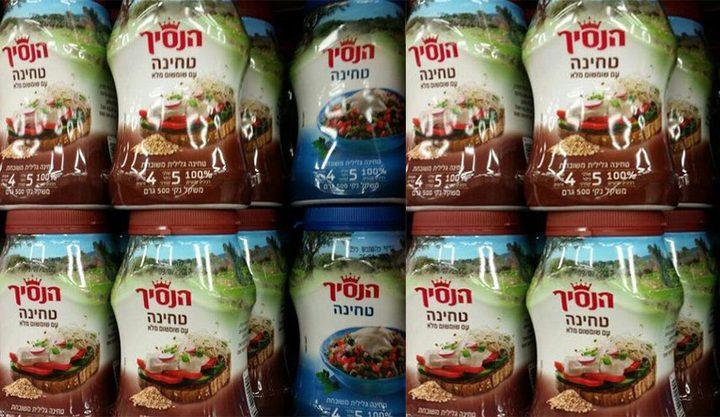 وزارة الاقتصاد تحذر  المواطنين من استهلاك الطحينة الإسرائيلية