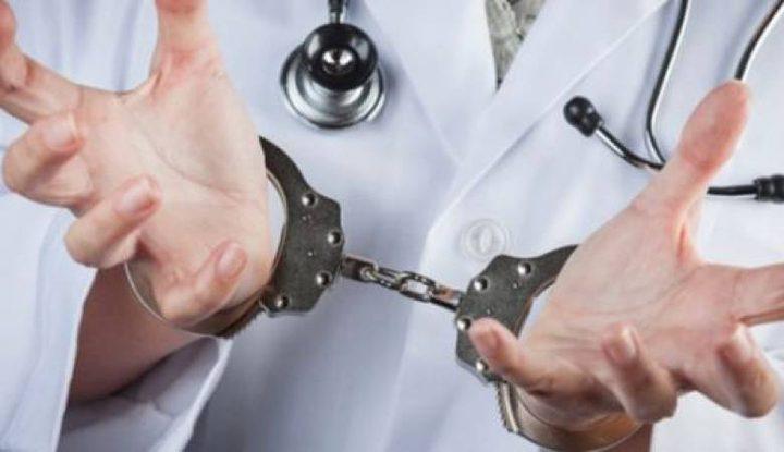 """الشرطة الفرنسية تلقي القبض على """"الطبيب السفاح""""!"""