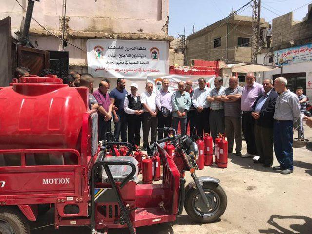شؤون اللاجئين بالمنظمة تدعم مركز الدفاع المدني في مخيم الجليل