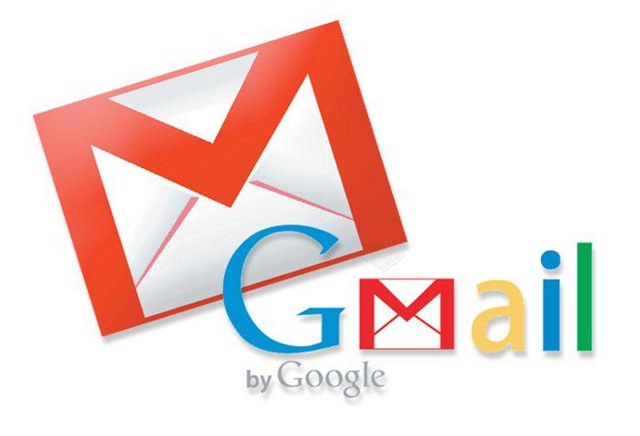 كيف ترسل رسائل مشفرة وآمنة في جي ميل؟