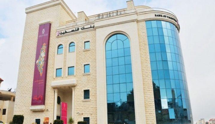صحفي يتحدث عن رفع قضية ضده...البنك يوضح والنقابة تطالب باسقاطها