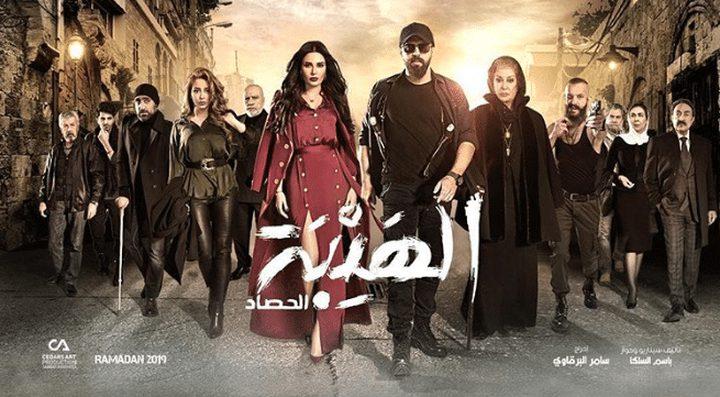شاهد الحلقة 14 من مسلسل الهيبة -الحصاد