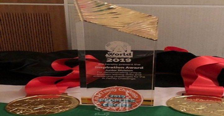 فلسطين تتألق  بفوزها في مسابقة الذكاء الاصطناعي العالمية
