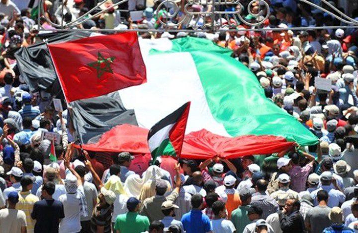 اتفاق مغربي فلسطيني