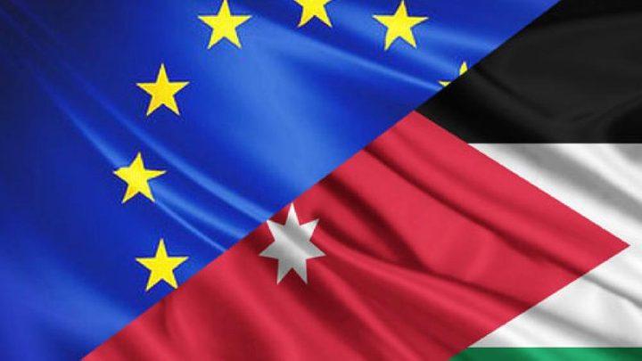 الصفدي ومسؤولة أوروبية يبحثان جهود تحقيق التسوية