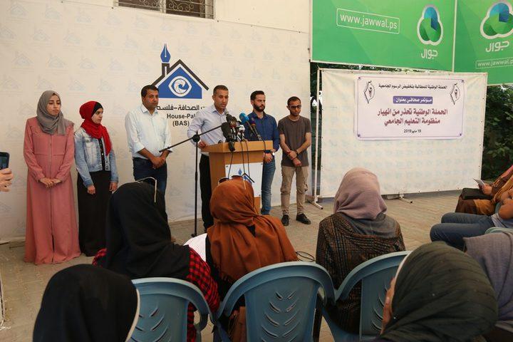 غزة: تحذيرات من انهيار منظومة التعليم الجامعي