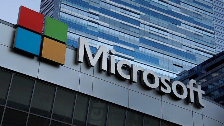 """""""مايكروسوفت"""" تجنب ملايين الحواسب خطر الاختراق"""