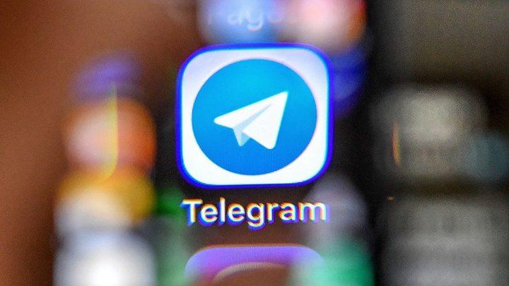 """خدمات """"تلغرام"""" تعود للعمل من جديد"""
