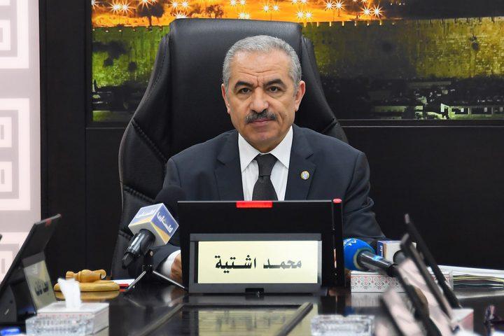 اشتية: أي حل للصراع في فلسطين لن يكون إلا بإنهاء الاحتلال