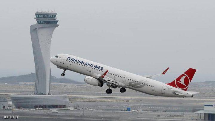 تحويل الرحلات.. فشل جديد يطارد مطار إسطنبول العملاق