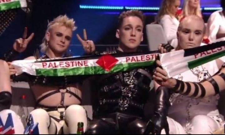 لرفعها علم فلسطين...إسرائيل تُهين الفرقة الآيسلندية