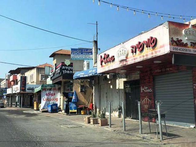 إضراب شامل في باقة الغربية بعد مقتل الشاب ضراغمة