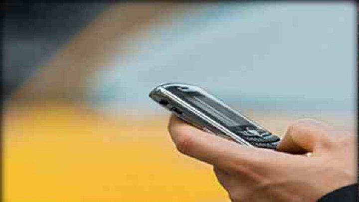 وزارة الاتصالات تطلق حملة قياس اشعاع محطات الهاتف النقال