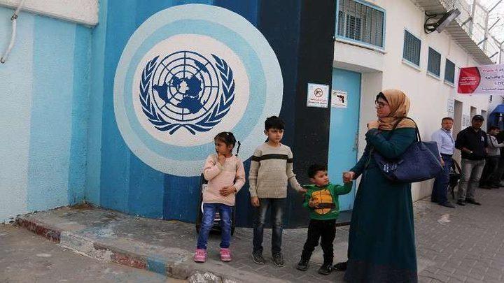 الأنروا:الخدمات التي تقدم للاجئي فلسطين مهددة بالخطر بسبب الأزمات