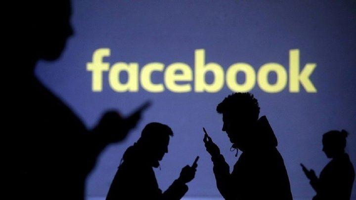 """""""فيسبوك"""" تقيد استخدام خدمة البث المباشر"""