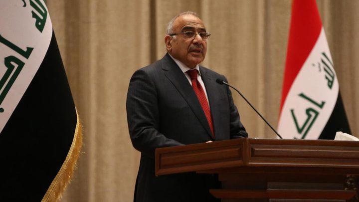 العراق يرسل وفودا لطهران وواشنطن للتهدئة