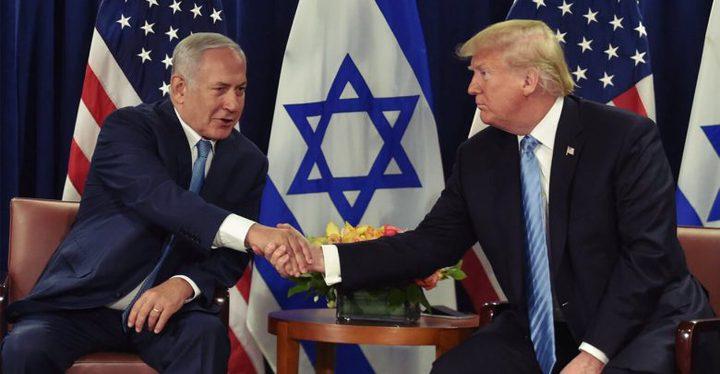 هآرتس تكشف الأضرار المترتبة على الاقتصاد الاسرائيلي من صفقة القرن