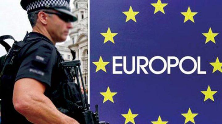 يورو بول تعلن تفكيك عصابة للجريمة المنظمة فى عملية أمنية دولية