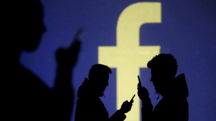 فيس بوك يسرب بيانات مستخدميه دون إذنهم لشركات الاتصالات والهواتف