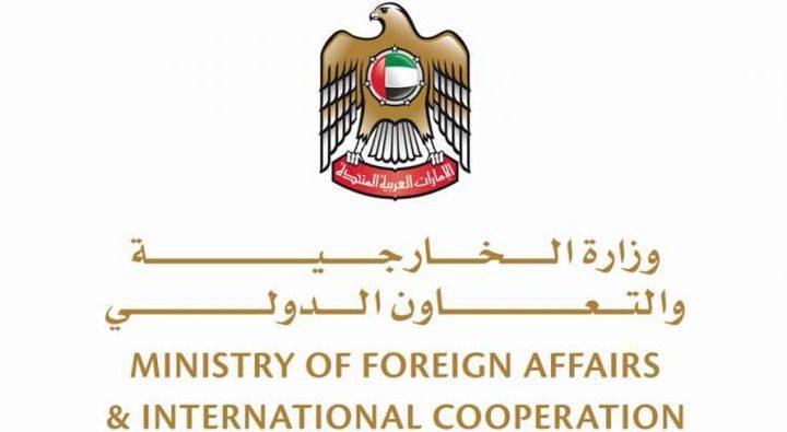 الإمارات: سنشارك بورشة العمل في البحرين وموقفنا ثابت