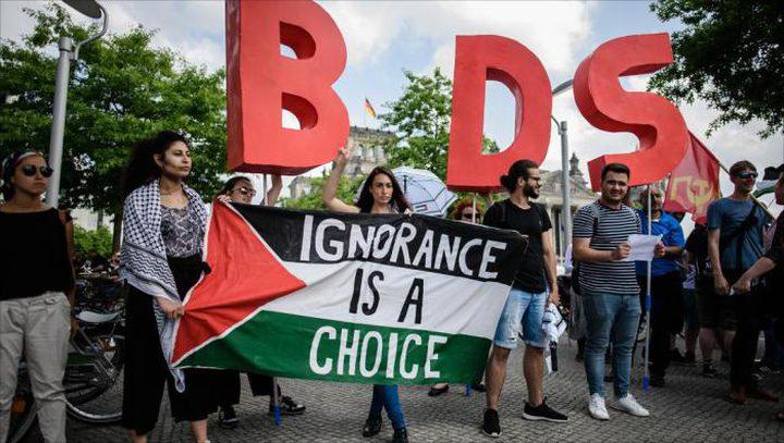 """""""الهيئة المغربية"""" تُطالب البرلمان الألماني بالتراجع عن قراره"""