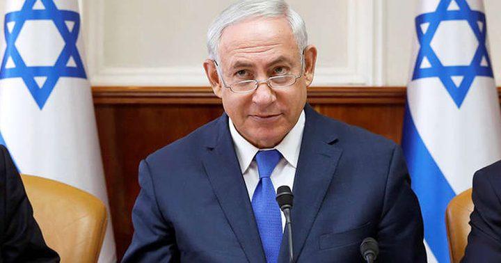 جلسات الاستماع لقضايا فساد نتنياهو ستعقد مطلع أكتوبر
