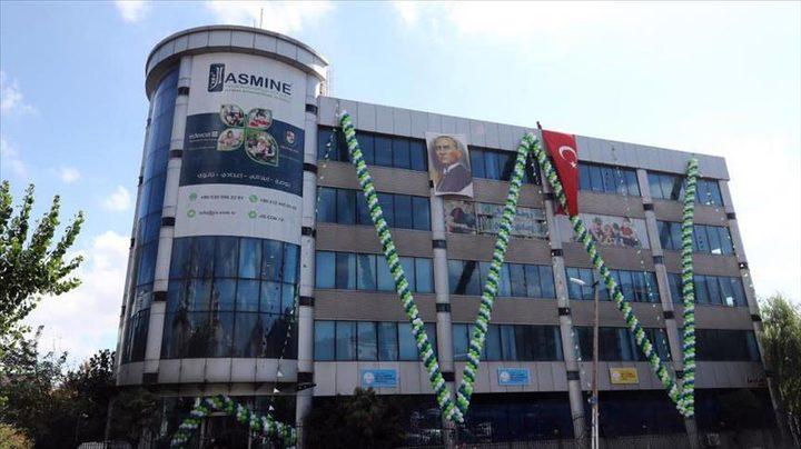 مدارس الياسمين الفلسطينية تختتم عامها الدراسي الأول في إسطنبول